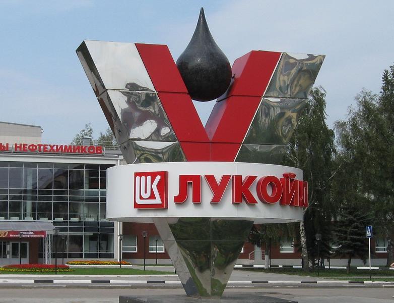 kaplya_lykoil.jpg