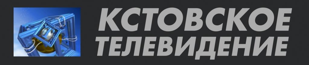 КТВ_банер.jpg